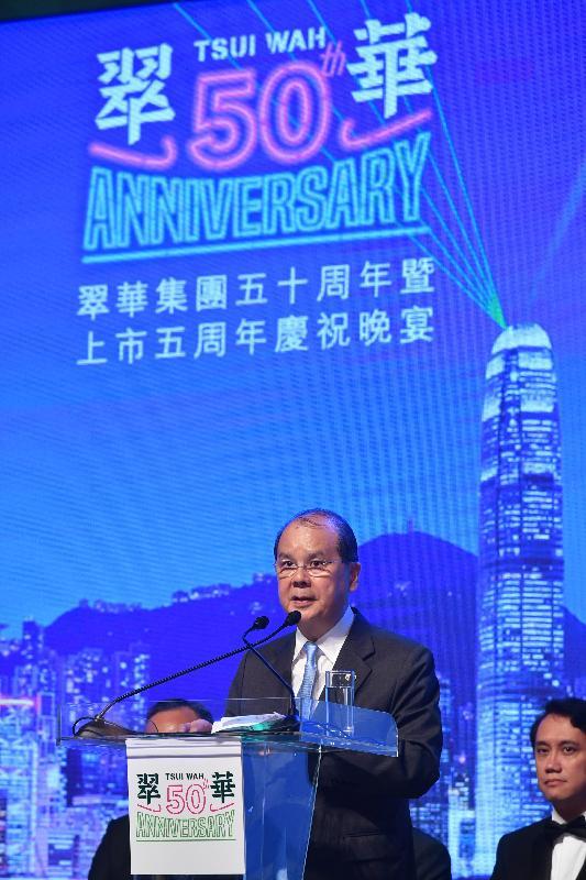 政務司司長張建宗今日(十一月十三日)出席翠華集團五十周年慶祝晚宴,並在晚宴上致辭。