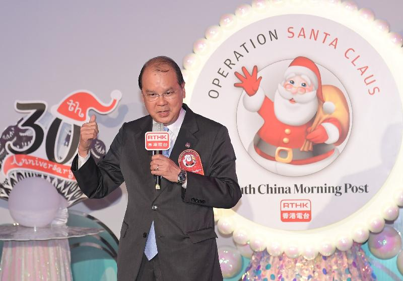 The Chief Secretary for Administration, Mr Matthew Cheung Kin-chung, speaks at the launch ceremony for Operation Santa Claus 2017 at the Hong Kong Maritime Museum this evening (November 13).