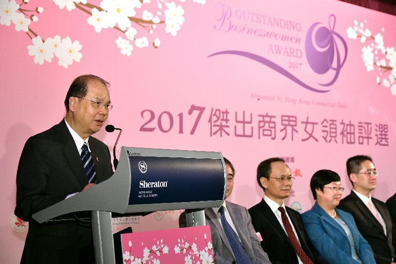 政務司司長張建宗今晚(十一月十五日)出席香港商報舉辦的2017傑出商界女領袖選舉頒獎典禮,並在典禮上致辭。