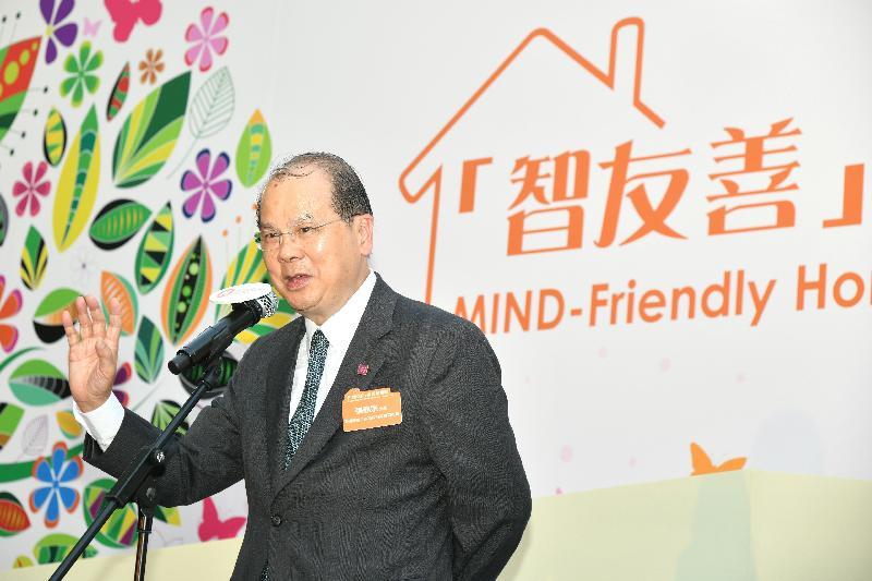 政務司司長張建宗今日(十一月十六日)在油麻地出席香港房屋協會「智友善」家居探知館開幕典禮,並在活動上致辭。