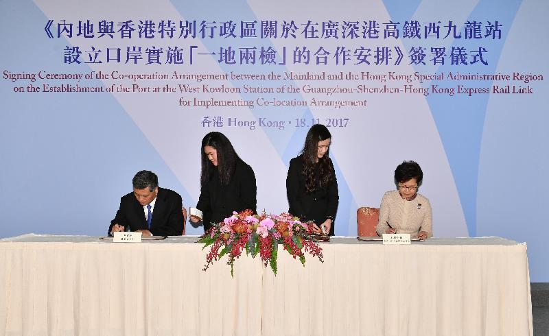 行政長官林鄭月娥今日(十一月十八日)在禮賓府出席《內地與香港特別行政區關於在廣深港高鐵西九龍站設立口岸實施「一地兩檢」的合作安排》(《合作安排》)簽署儀式。圖示林鄭月娥(右)與廣東省省長馬興瑞(左)簽署《合作安排》。