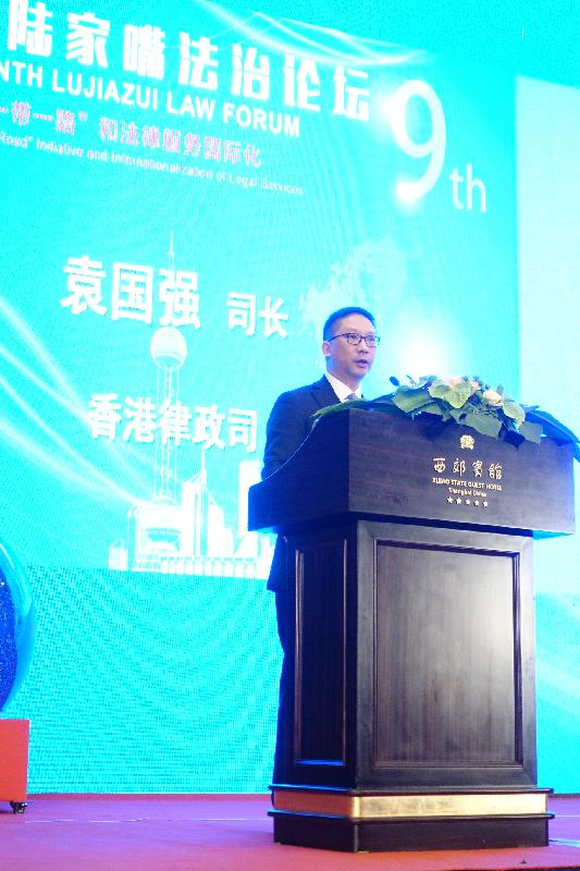 "The Secretary for Justice, Mr Rimsky Yuen, SC, gives an opening remark under the theme of ""Belt and Road and internationalisation of legal services"" at the 9th Lujiazui Law Forum in Shanghai today (November 18)."