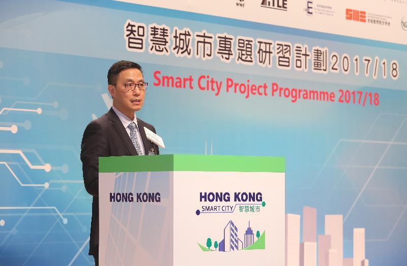 教育局局長楊潤雄今日(十一月二十日)在「智慧城市專題研習計劃2017/18」開幕禮上致辭。