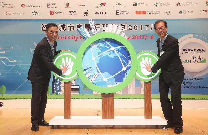 教育局局長楊潤雄(左)和香港理工大學校長唐偉章教授(右)今日(十一月二十日)主持「智慧城市專題研習計劃2017/18」開幕禮。