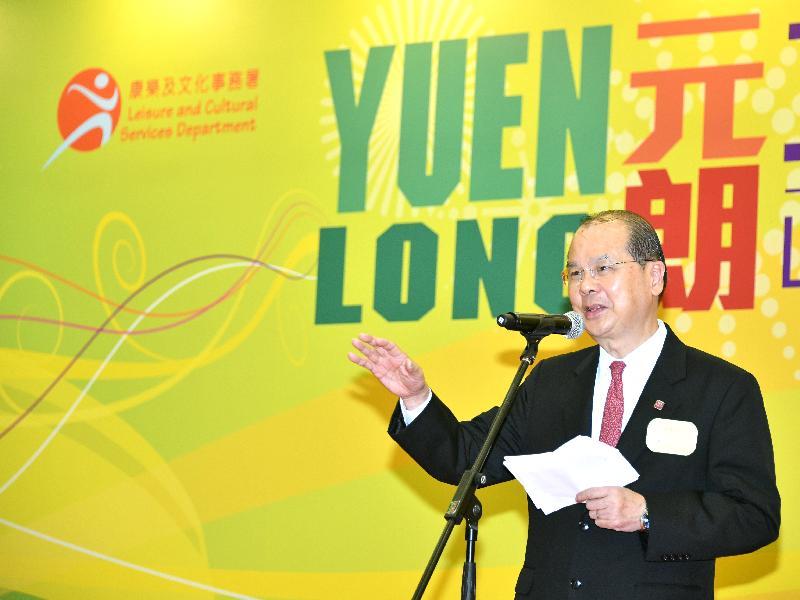 政務司司長張建宗今日(十一月二十日)在元朗文化康樂大樓開幕典禮上致辭。