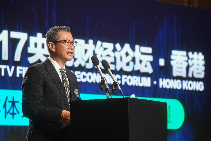 財政司司長陳茂波今日(十一月二十四日)上午在「2017央視財經論壇‧香港」致辭。