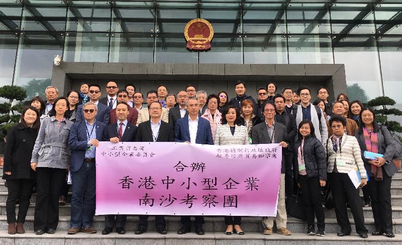 中小型企業委員會與香港特別行政區工業貿易署今日(十一月二十四日)舉辦「香港中小企業南沙考察團」,一行五十多人,獲南沙官員接待。