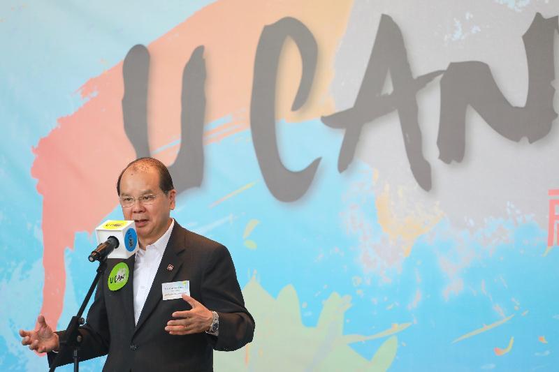 政務司司長張建宗今日(十一月二十四日)在路向四肢傷殘人士協會「U CAN無限可能」啟動禮上致辭。