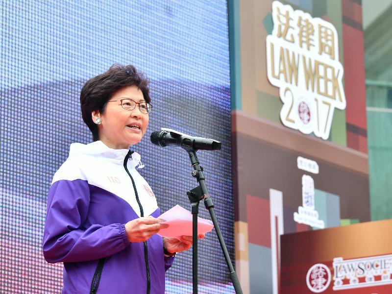 行政長官林鄭月娥今日(十一月二十五日)在法律周2017和「青Teen講場」2017開幕禮上致辭。