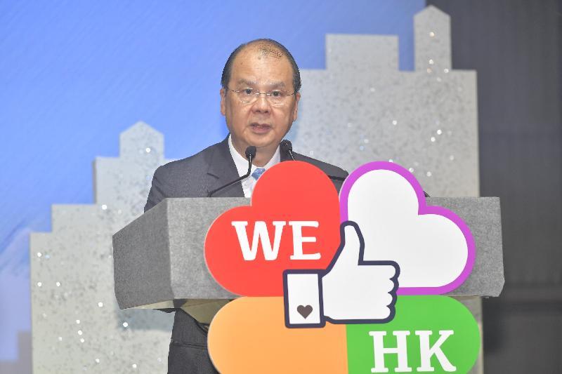 政務司司長張建宗今晚(十一月二十八日)在We Like HK之「努力有明天」勵志感人故事比賽頒獎典禮致辭。