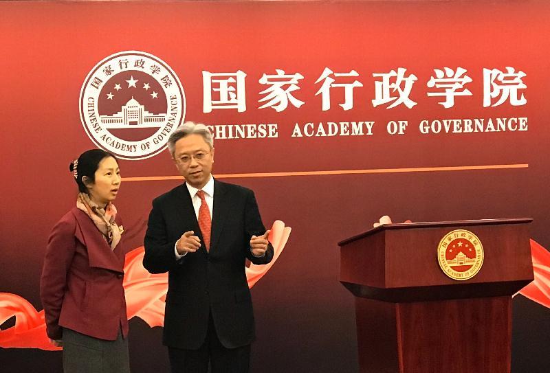 公務員事務局局長羅智光(右)今日(十一月二十九日)拜訪國家行政學院,並參觀該學院的港澳培訓中心。