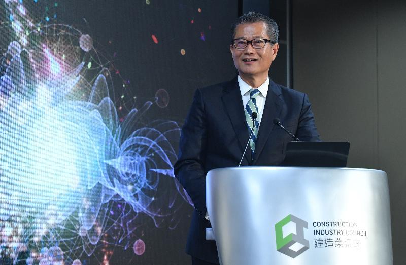 財政司司長陳茂波今日(十一月二十九日)在建造業創新及科技應用中心開幕典禮上致辭。