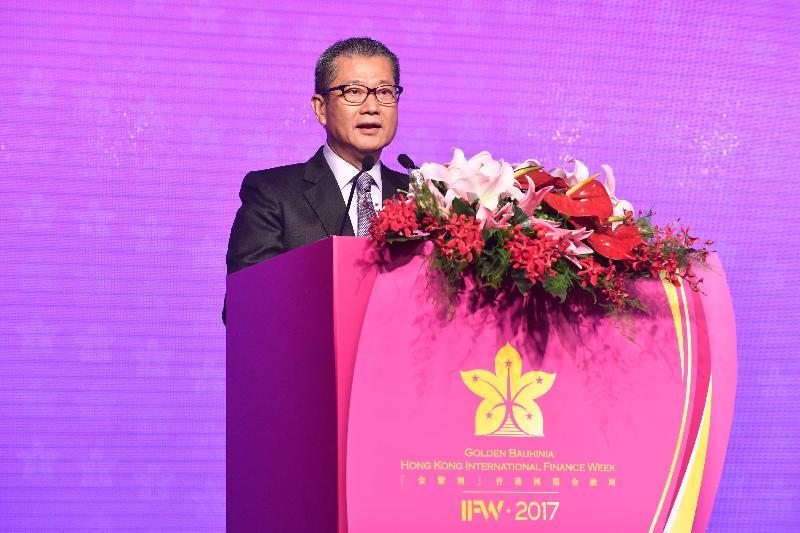 財政司司長陳茂波今早(十一月三十日)在香港國際金融論壇上致辭,論壇是2017「金紫荊」香港國際金融周活動之一。