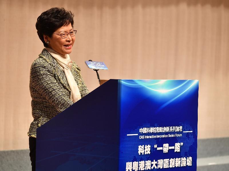 行政長官林鄭月娥今日(十一月三十日)出席在香港科學園舉行的科技「一帶一路」與粵港澳大灣區創新論壇,並在活動上致辭。