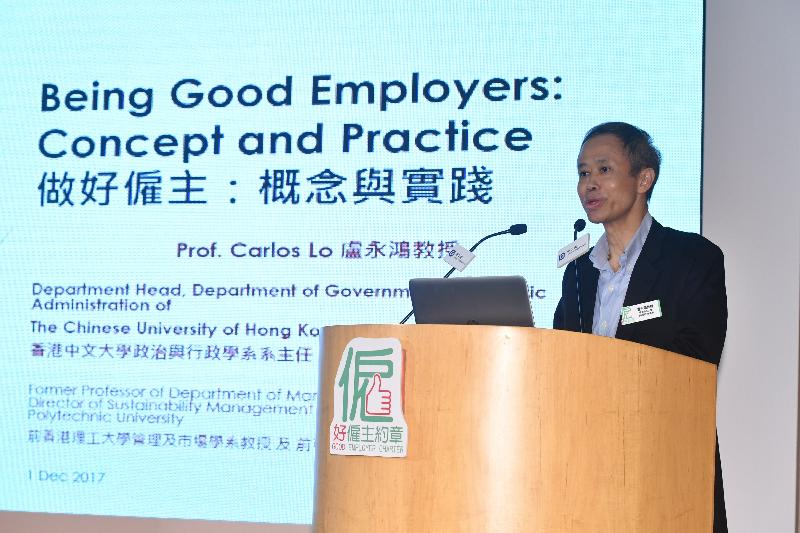 The Kick-off Ceremony cum Seminar of the Good Employer Charter was held this afternoon (December 1). Photo shows member of the Panel of Judges, Professor Carlos Lo, sharing with participants some of the key requirements of good people management, such as people-orientation and progressiveness.