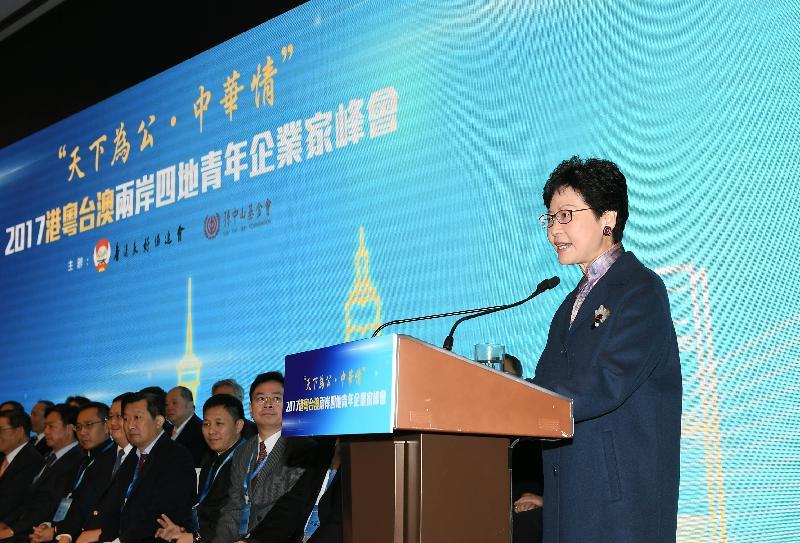 行政長官林鄭月娥今日(十二月一日)上午出席香港友好協進會舉辦的2017港粵台澳兩岸四地青年企業家峰會,並在活動上致辭。
