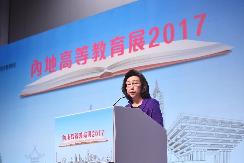 教育局常任秘書長楊何蓓茵今日(十二月二日)在「2017內地高等教育展」開幕禮上致辭。