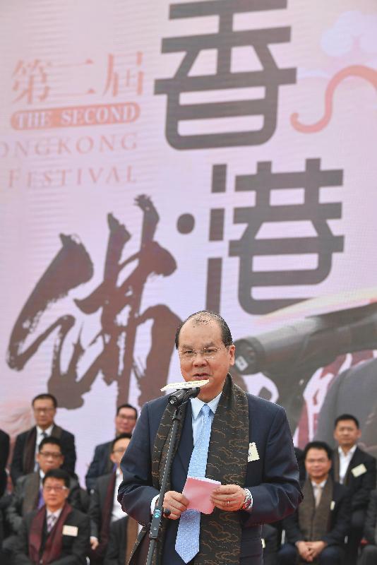 政務司司長張建宗今日(十二月二日)在「第二屆香港.佛山節」開幕禮上致辭。