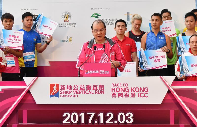 政務司司長張建宗今日(十二月三日)在環球貿易廣場出席「新地公益垂直跑--勇闖香港ICC」啟動禮,並在典禮上致辭。