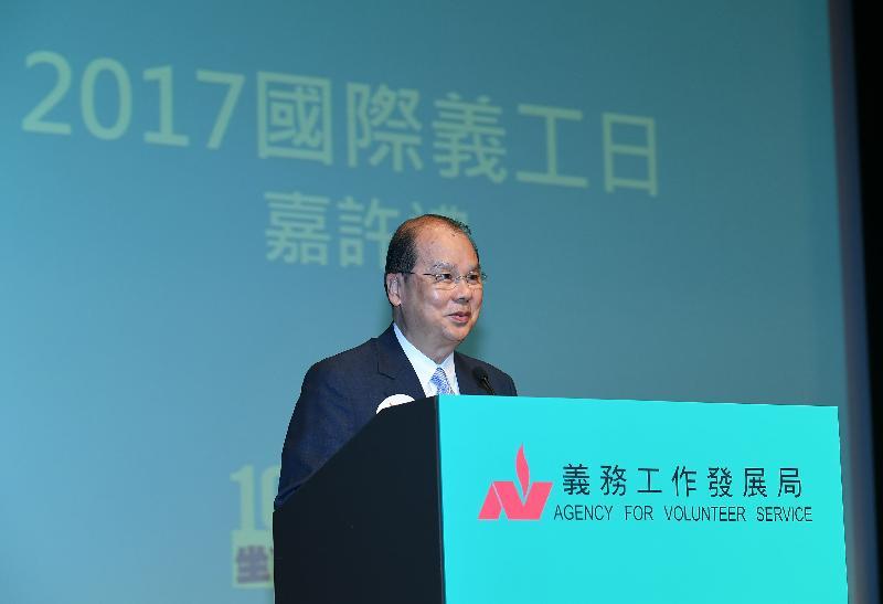 政务司司长张建宗今日(十二月三日)在2017国际义工日嘉许礼上致辞。