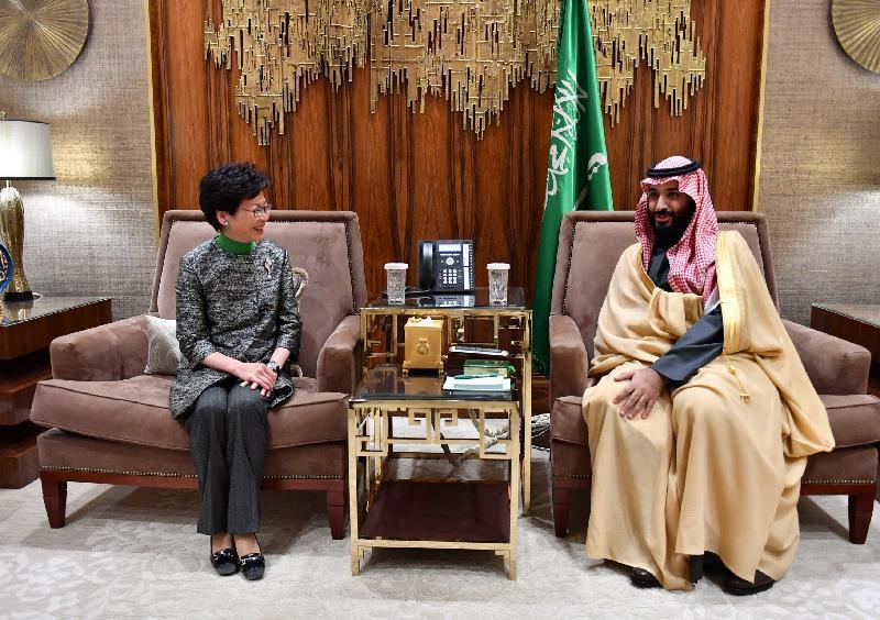 行政長官林鄭月娥今日(利雅德時間十二月三日)在沙特阿拉伯利雅德與沙特阿拉伯王儲穆罕默德‧本‧薩勒曼會面。