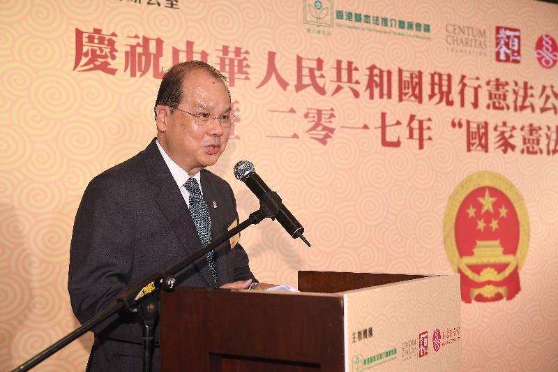 政務司司長張建宗今日(十二月四日)出席慶祝中華人民共和國現行憲法公佈施行三十五周年暨二零一七年國家憲法日座談會,並在活動上致辭。