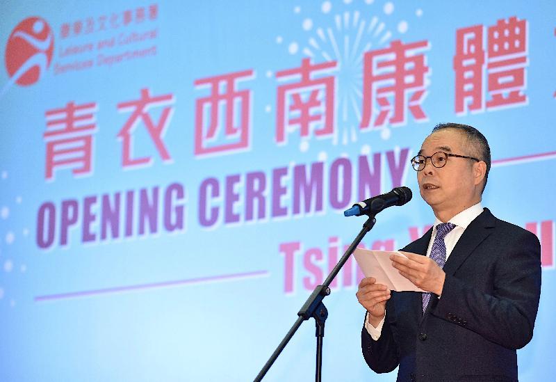 青衣西南康體大樓今日(十二月五日)正式開幕,民政事務局局長劉江華在開幕典禮上致辭。