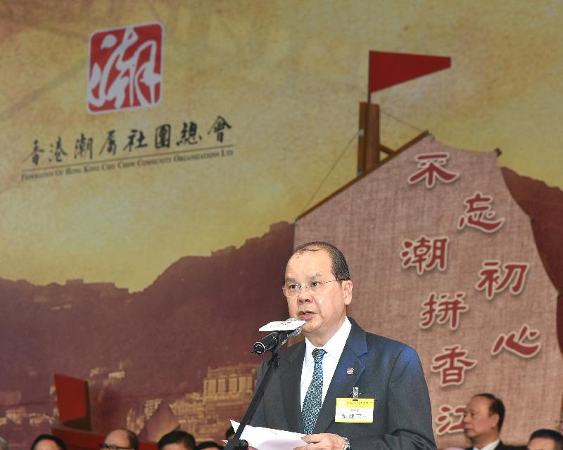 政務司司長張建宗今日(十二月六日)在香港潮州節開幕式上致辭。