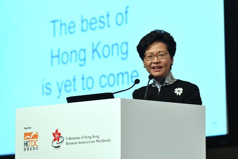 The Chief Executive, Mrs Carrie Lam, delivers the keynote speech at the 18th Hong Kong Forum luncheon this afternoon (December 6).
