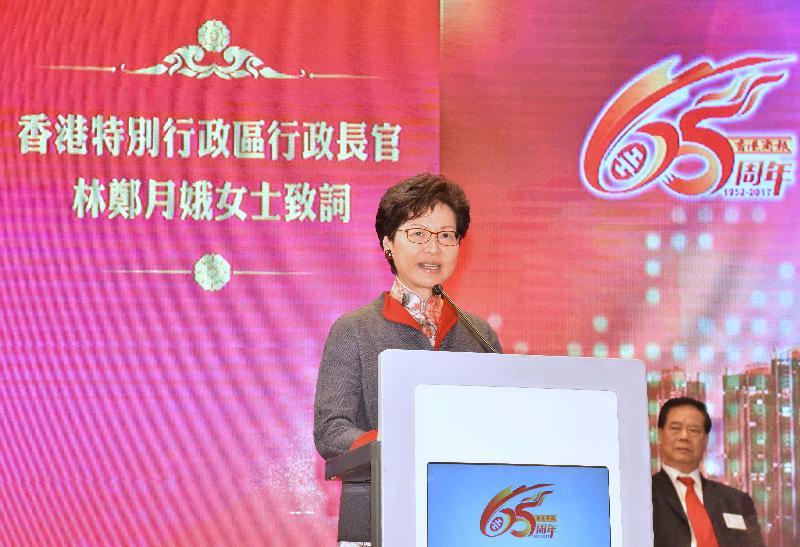 行政長官林鄭月娥今日(十二月七日)在香港商報創刊65周年誌慶酒會致辭。
