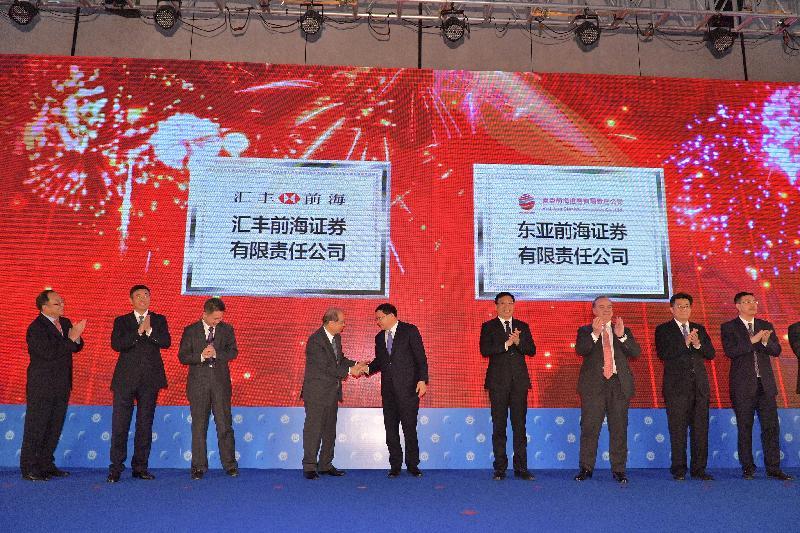政務司司長張建宗(左四)今日(十二月七日)在深圳見證由香港的銀行分別在前海成立的兩家合資證券公司的開業儀式。