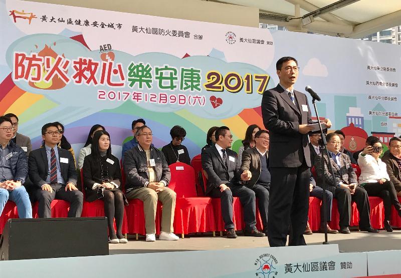 教育局局长杨润雄今日(十二月九日)在探访黄大仙区期间,为防火救心乐安康2017主礼。