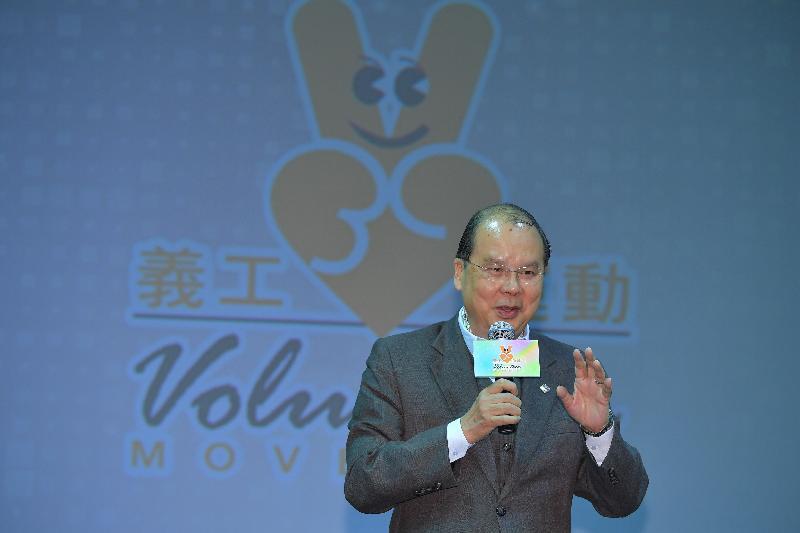 身兼義工總領袖的政務司司長張建宗今日(十二月九日)在「2017香港義工嘉許典禮」上致勉辭。