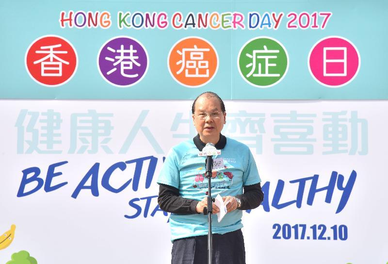 政務司司長張建宗今日(十二月十日)在尖沙咀九龍公園出席香港癌症日2017開幕禮,並在活動上致辭。