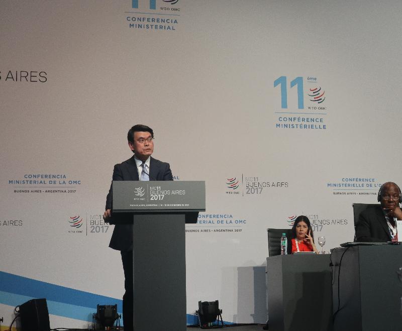 商務及經濟發展局局長邱騰華今日(布宜諾斯艾利斯時間十二月十一日)以中國香港代表身分,在阿根廷布宜諾斯艾利斯舉行的世界貿易組織第十一次部長級會議的全體大會上發言。