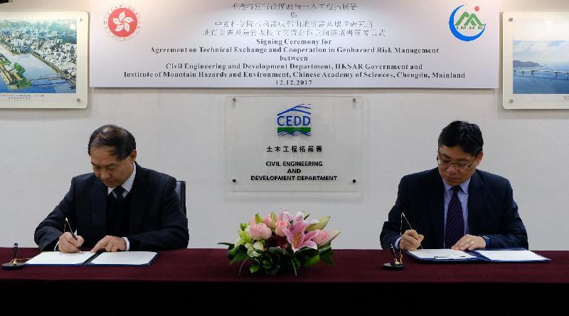 土木工程拓展署署長林世雄(右)和中國科學院成都山地災害與環境研究所副所長崔鵬教授(左)今日(十二月十二日)簽訂第二個五年地質災害風險管理技術交流合作意向協議書。
