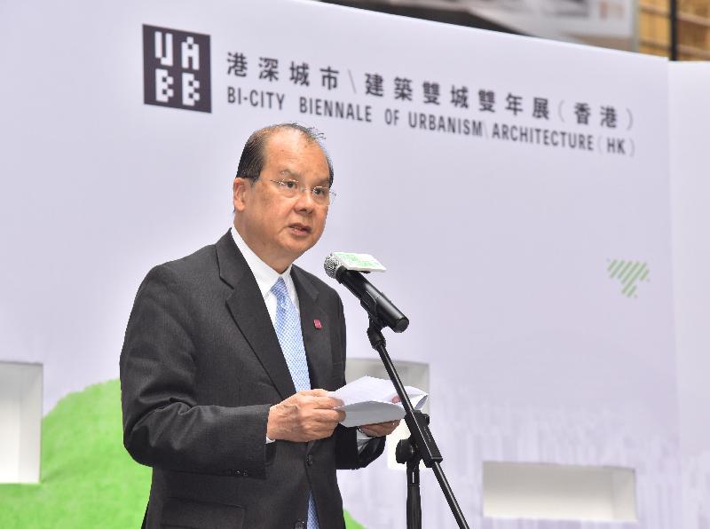 政務司司長張建宗今日(十二月十二日)下午在2017港深城市\建築雙城雙年展(香港)開幕典禮上致辭。