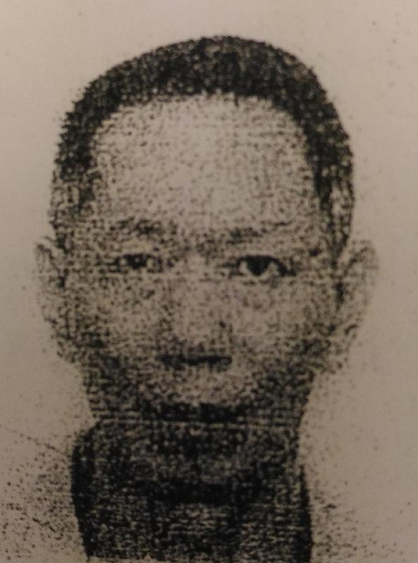 Photo of missing man Cheong Kei-keong