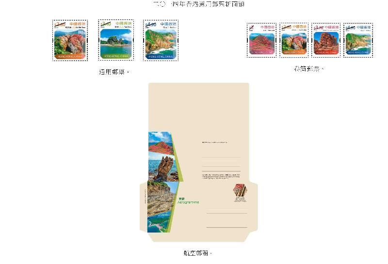 香港郵政今日(十二月十三日)宣布發行三款新面額「二○一四年香港通用郵票」及一月一日假期的郵政服務安排。圖示以「二○一四年香港通用郵票新面額」為題的通用郵票、卷筒郵票和航空郵簡。
