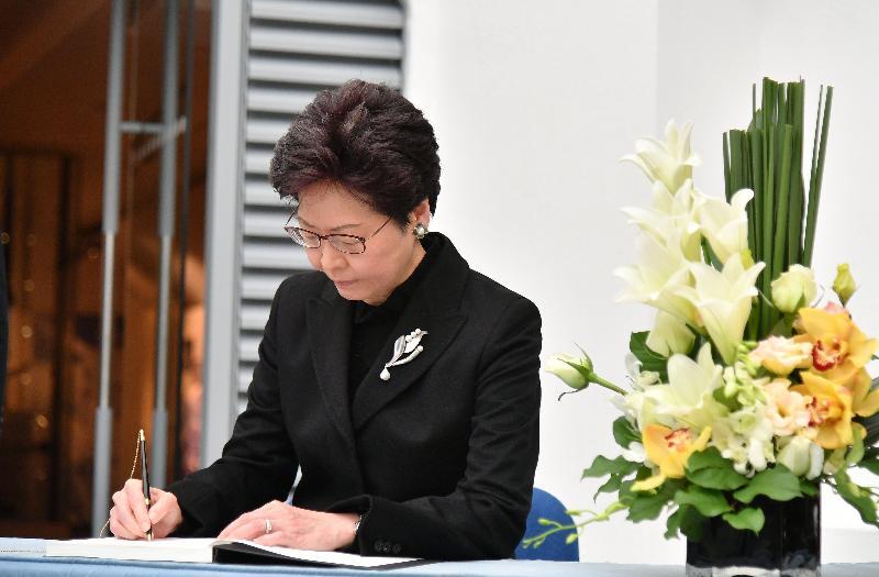 行政長官林鄭月娥今日(十二月十三日)上午在香港海防博物館出席「南京大屠殺死難者國家公祭日」儀式。圖示林鄭月娥簽署紀念冊。