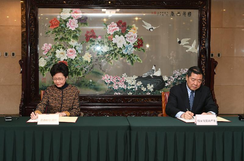 行政長官林鄭月娥今日(十二月十四日)上午在北京出席《國家發展和改革委員會與香港特別行政區政府關於支持香港全面參與和助力「一帶一路」建設的安排》簽署儀式。圖示林鄭月娥(左)與國家發展和改革委員會主任何立峰(右)簽署《安排》。