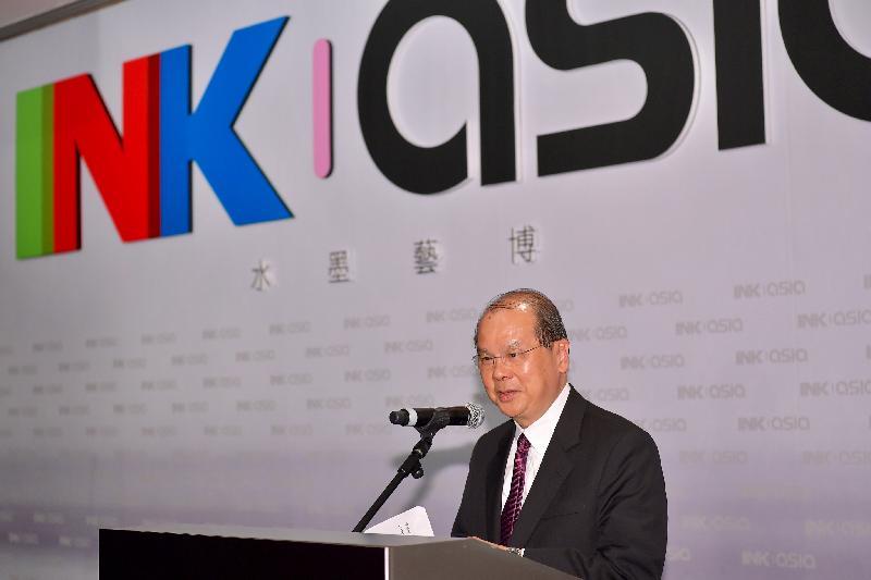 政務司司長張建宗今日(十二月十四日)傍晚在水墨藝博2017開幕禮上致辭。