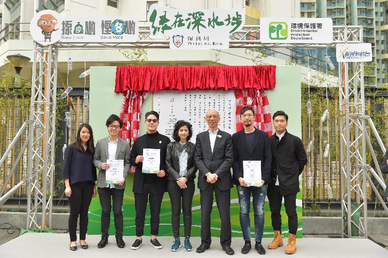 環境局局長黃錦星(右三)今日(十二月十五日)在「綠在深水埗」開幕禮上,與「綠在區區有點子‧流動回收點設計比賽」的得獎設計者合照。