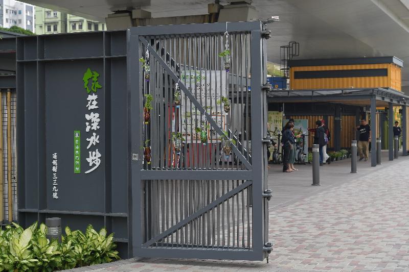 「綠在深水埗」設於深水埗通州街339號,除指定日期外,每日早上八時至晚上八時向公眾開放。