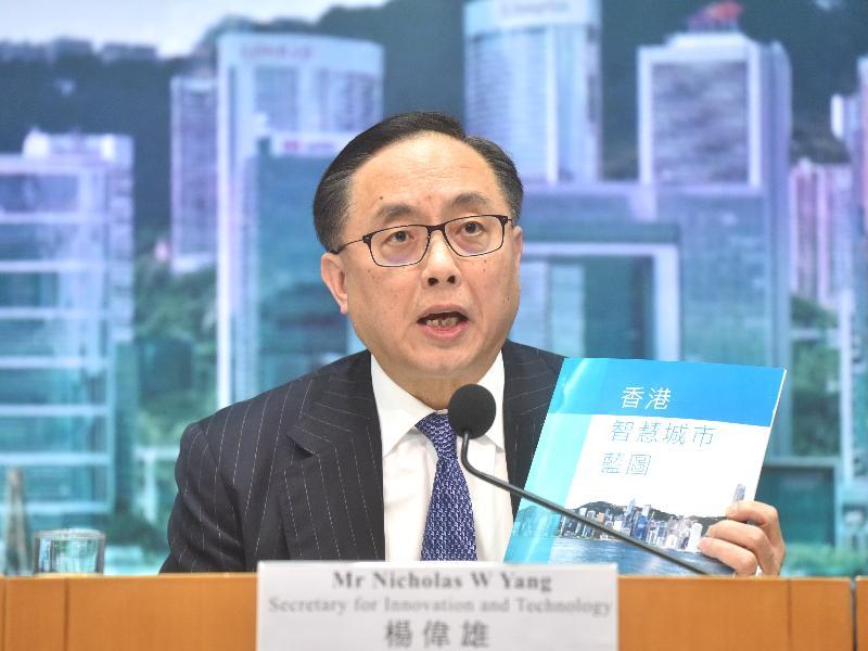創新及科技局局長楊偉雄今日(十二月十五日)在香港智慧城市藍圖記者會上介紹創新及科技局牽頭的措施。