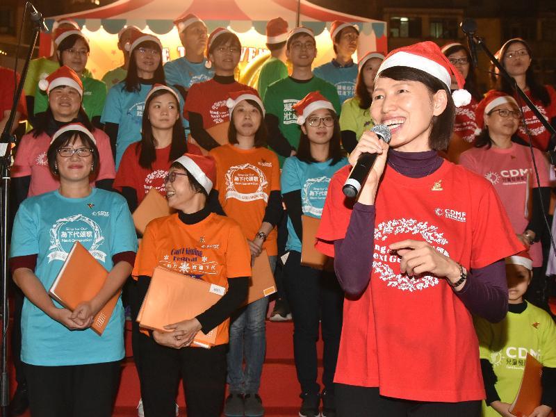 社會福利署署長葉文娟(前排)今日(十二月十五日)在兒童發展配對基金舉辦的聖誕頌歌節2017致辭。