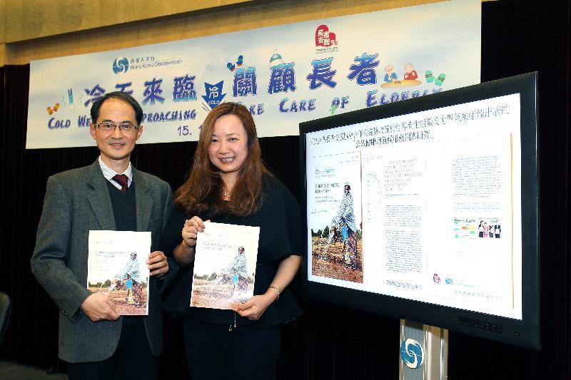 香港天文台助理台長鄭楚明博士(左)和長者安居協會行政總裁梁淑儀今日(十二月十五日)舉行聯合記者會,提醒市民天氣轉冷注意保暖。雙方多年來攜手合作利用天氣資訊加強長者關顧服務,有關合作經驗獲世界衞生組織及世界氣象組織收錄於最近發表的「公眾健康與氣候服務個案研究」中。