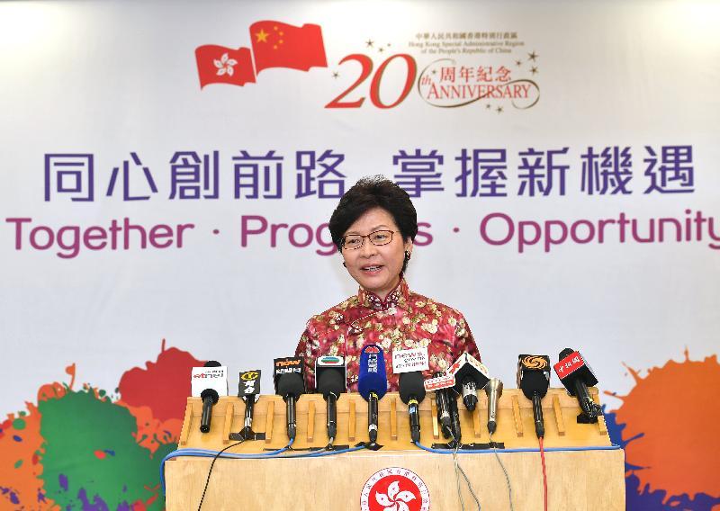 行政長官林鄭月娥今日(十二月十五日)傍晚在北京會見傳媒,總結訪京之行。