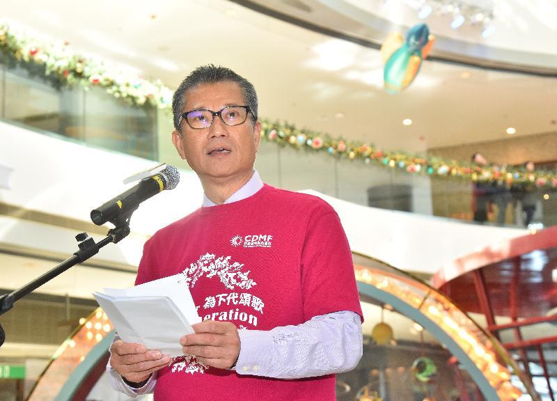 財政司司長陳茂波今日(十二月二十二日)出席兒童發展配對基金聖誕頌歌節2017亮點活動「金融力撐下代齊頌唱」,並在活動上致辭。