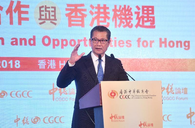 財政司司長陳茂波今日(一月八日)下午在香港中華總商會主辦的2018年中總論壇作主旨演講。